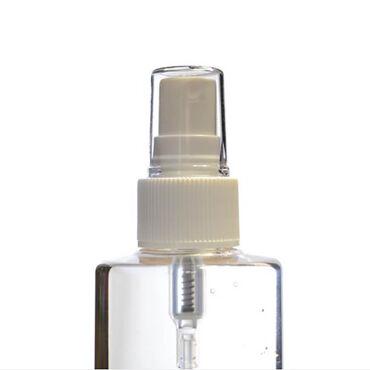 Empty Pump Spray Bottle, 200ml