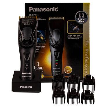 Panasonic Professional Hair Clipper ER-GP81 Black